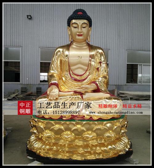 如来佛祖铜像_大日如来銅佛像价格欢迎咨询河北中正佛像銅雕生产厂家