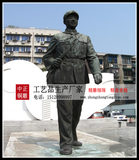 铸銅雕塑雷锋雕像