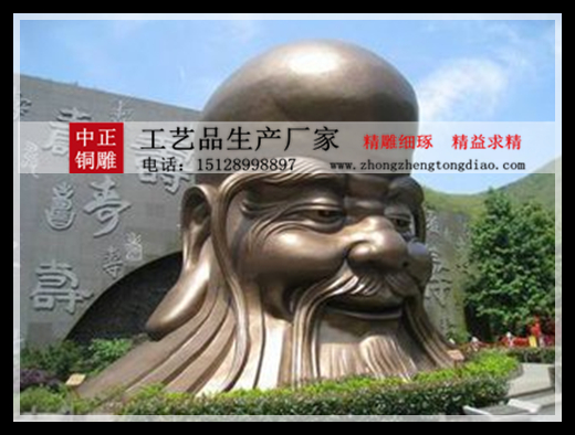 壽星公,中國神話中的長壽之神。他一直被我們視作吉祥的象征