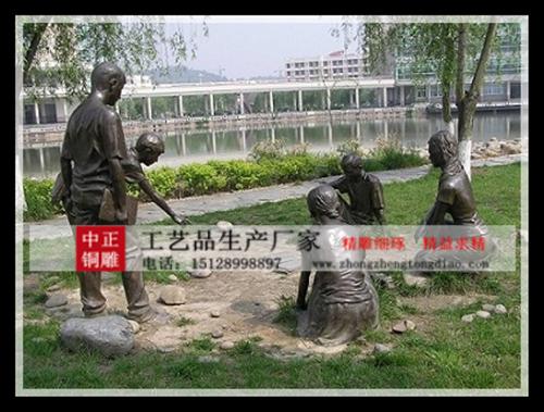 銅雕校园人物