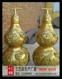 專業生産定做銅葫蘆