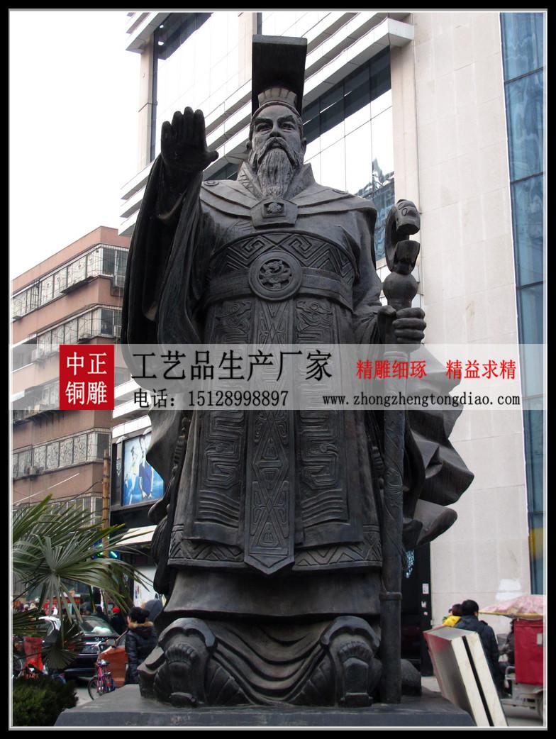 中國古史傳說時期最早的宗祖神,華夏族形成後被公認爲全族的始祖