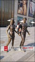 步行街人物雕塑廠家