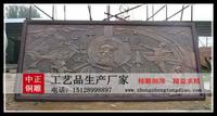 大型銅浮雕铸造厂