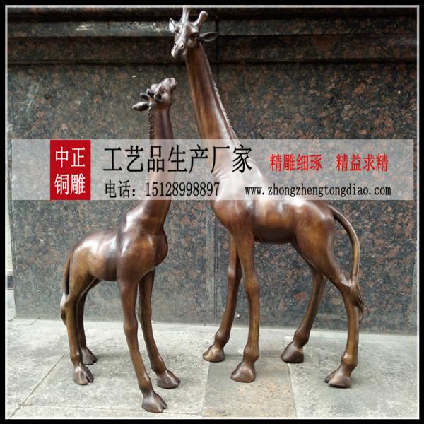 长颈鹿雕塑价格