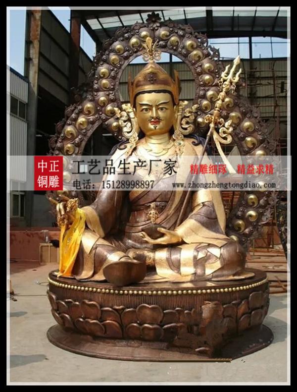 莲花生大师铜像_莲花生大士雕塑价格欢迎咨询河北中正銅雕生产厂家。