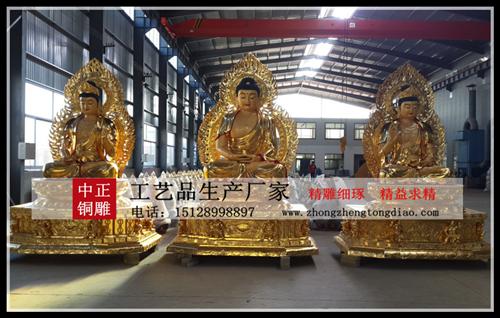 鑄銅佛像雕塑廠家爲您提供銅佛像鑒定方法-貼金銅佛像價格