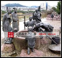 古代人物銅雕