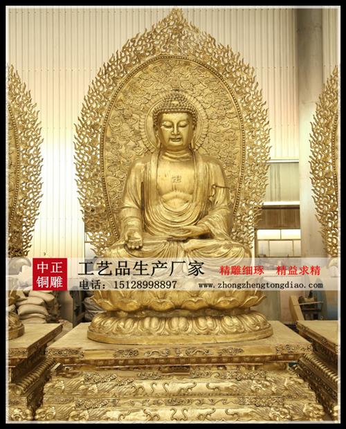 铸铜五方佛铜像