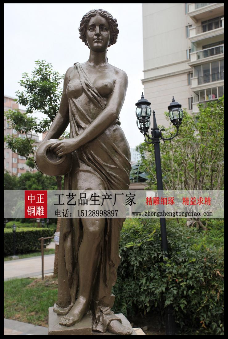 西方人体雕塑_西方人体銅雕_西方人体雕像_河北中正西方人体銅雕生产厂家