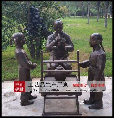步行街銅雕厂