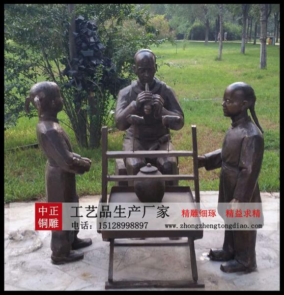 铸造步行街铜像