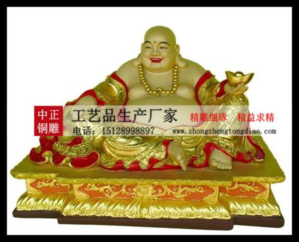 大肚弥勒佛铜像_贴金弥勒佛铜像价格欢迎咨询河北中正佛像銅雕厂家