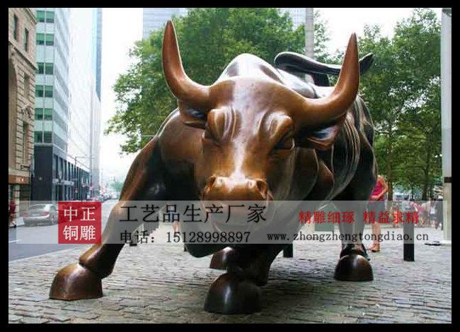 銅雕牛,具有鼓舞人心的作用,同时,它还具有一定的驱邪避煞的功能,是祥瑞的象征