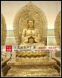 帶背光五聖佛銅像
