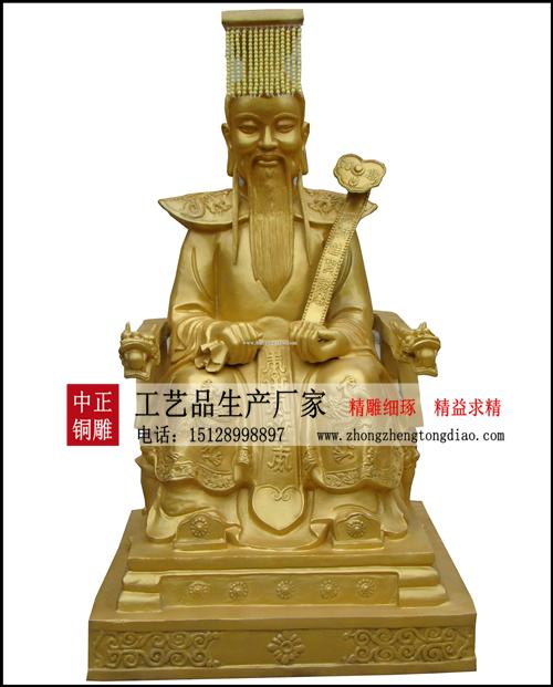 玉皇大帝銅像价格