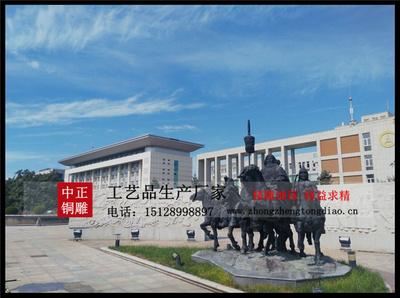 銅雕蒙古马
