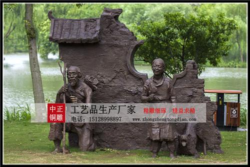 铸造古代人物雕塑
