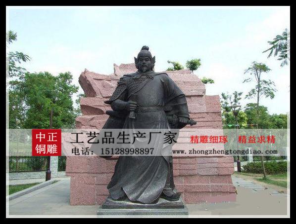 承接韓信大將銅像-定做韓信雕像_韓信大將銅像廠歡迎各界人士來電咨詢。