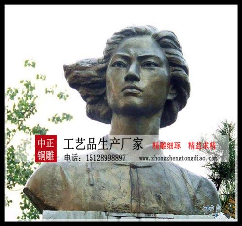 刘胡兰铜像