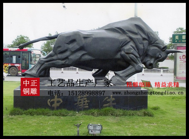 公園裏要放哪些動物雕塑,如銅牛雕塑,銅馬,兔子雕塑等各種可愛動物雕塑。