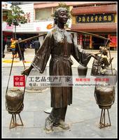 制作商業街雕塑