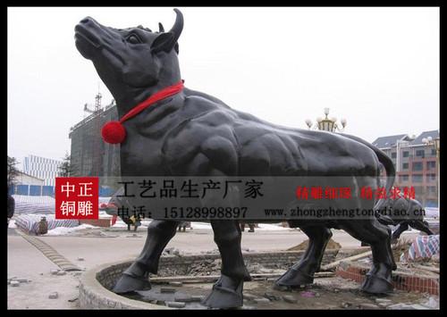 铸铜黄牛雕塑
