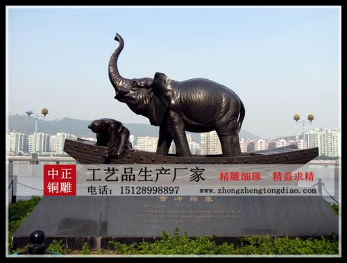 景观动物雕塑