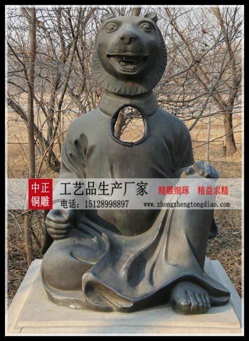 十二生肖雕塑铸造厂
