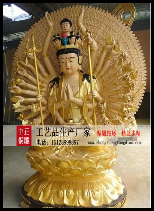 銅雕千手觀音銅佛像