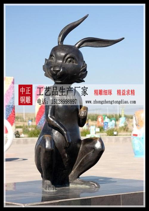 十二生肖兔雕塑