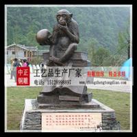 鑄銅猴子雕塑