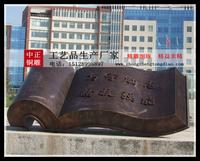 校园铜书景觀雕塑生产厂家