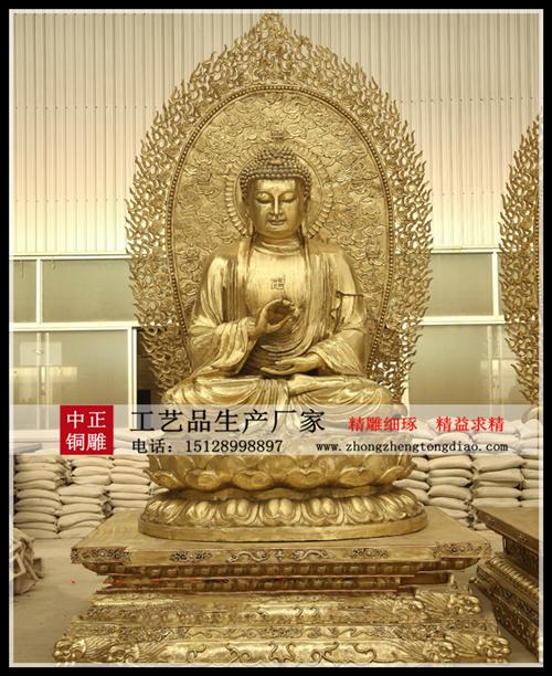 铜雕五方佛