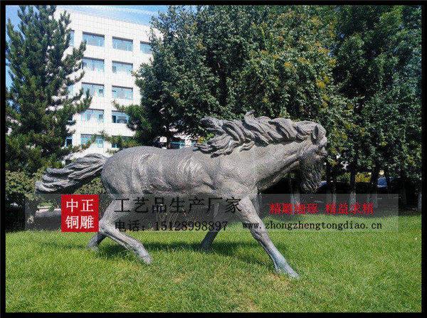銅馬雕塑生产厂家
