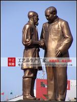 毛主席與庫爾班大叔廣場銅像_副本