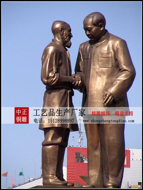 中正伟人銅雕厂家专业生产毛主席铜像_定做毛主席雕像,欢迎致电垂询;15128998897