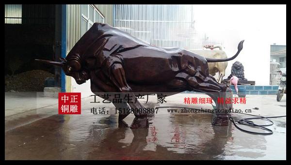 定做开荒牛雕塑