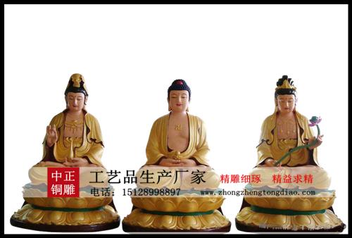 河北中正銅佛像生産廠家爲您講解金銅佛像的發展曆史