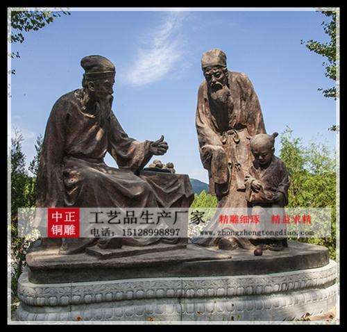河北中正专业铸造【二十四孝銅雕塑】欢迎各界人士来电垂询