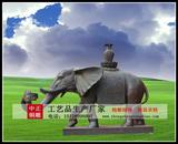 铸銅大象雕塑