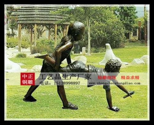 园林儿童玩耍雕塑