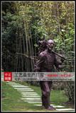 铸銅雕塑人物雕塑