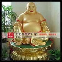彌勒佛銅像图片