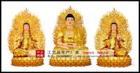 华严三圣銅佛像