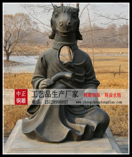 直销十二生肖雕塑