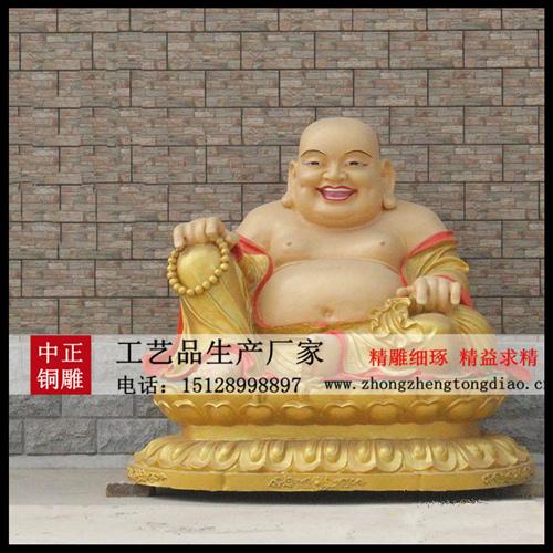 定做弥勒佛铜像
