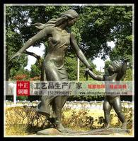 亲子銅雕塑