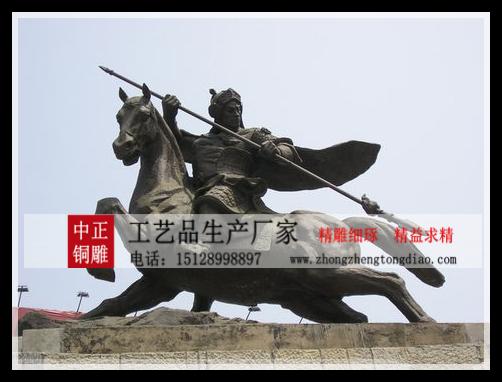 生产赵云骑马雕塑