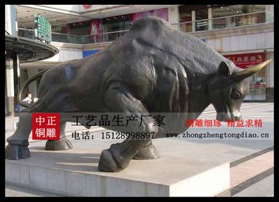 銅雕开荒牛